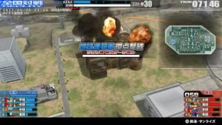 戦場の絆 17/05/26 22:48 サイド5実験場(R) 4VS4 Sクラス thumbnail