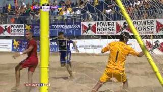 Португалия - Украина 1:2. Пляжный футбол. Евролига 2013. Суперфинал. Группа В (фрагменты матча).