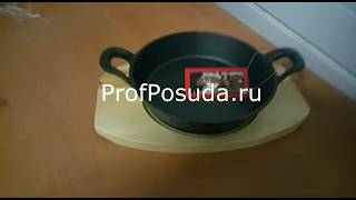 Сковорода порционная 18см чугунная круглая на деревянной подставке арт 1004871(, 2018-03-19T11:01:23.000Z)