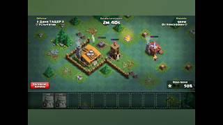 Chegando à casa do construtor nivel 3 no novo modo de jogo do clash of clans!