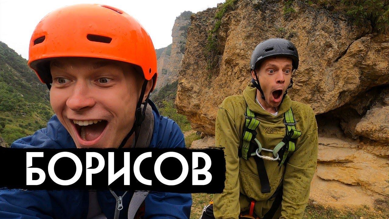 вДудь от 01.09.2020 Юра Борисов – «новый Петров» и прыжок с обрыва