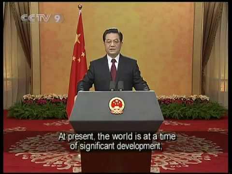President Hu Jintao Makes 2010 New Years Speech