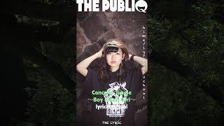 2017年4月に立ち上がった<スマホ視聴推奨>の縦動画メディア『THE PUBL...