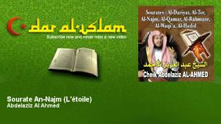 Abdelaziz Al Ahmed - Sourate An-Najm - Dar al Islam