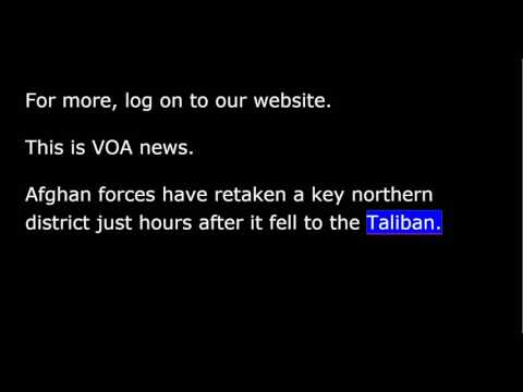 VOA news for Sunday, August 21st, 2016