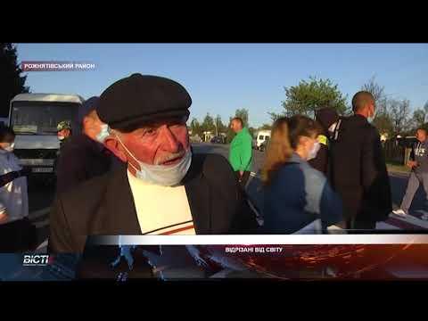 Івано-Франківське обласне телебачення «Галичина»: Відрізані від світу
