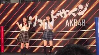 出演:AKB48 久保怜音(Team K) 福岡聖菜(Team B) AKB48シングル「...