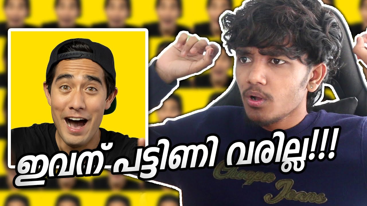REACTING TO ZACH KING!!!🤣🤣