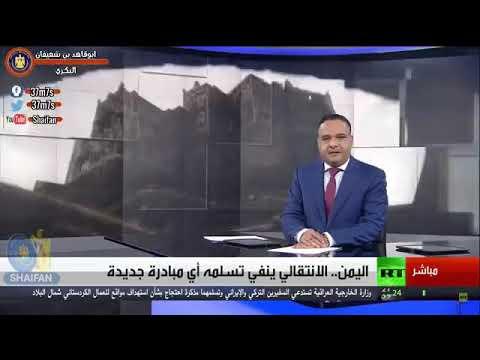 تعليق منصور صالح على تسريبات بوجود مبادرة سعودية على قناة