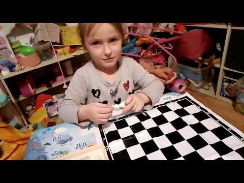 Шахматы для дошкольников домашнее задание