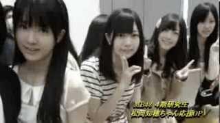NMB48 4期生 松岡知穂ちゃんのOPVです。 まだ前半だけです.