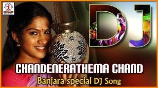 Banjara / lambadi special audio songs. listen to chandenerathema chand chalaka dj folk song on lalitha audios and videos. banjara, or lambadi, also c...