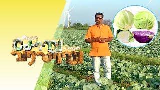 Konjam Soru Konjam Varalaru 21-04-2015 Puthuyugam Tv