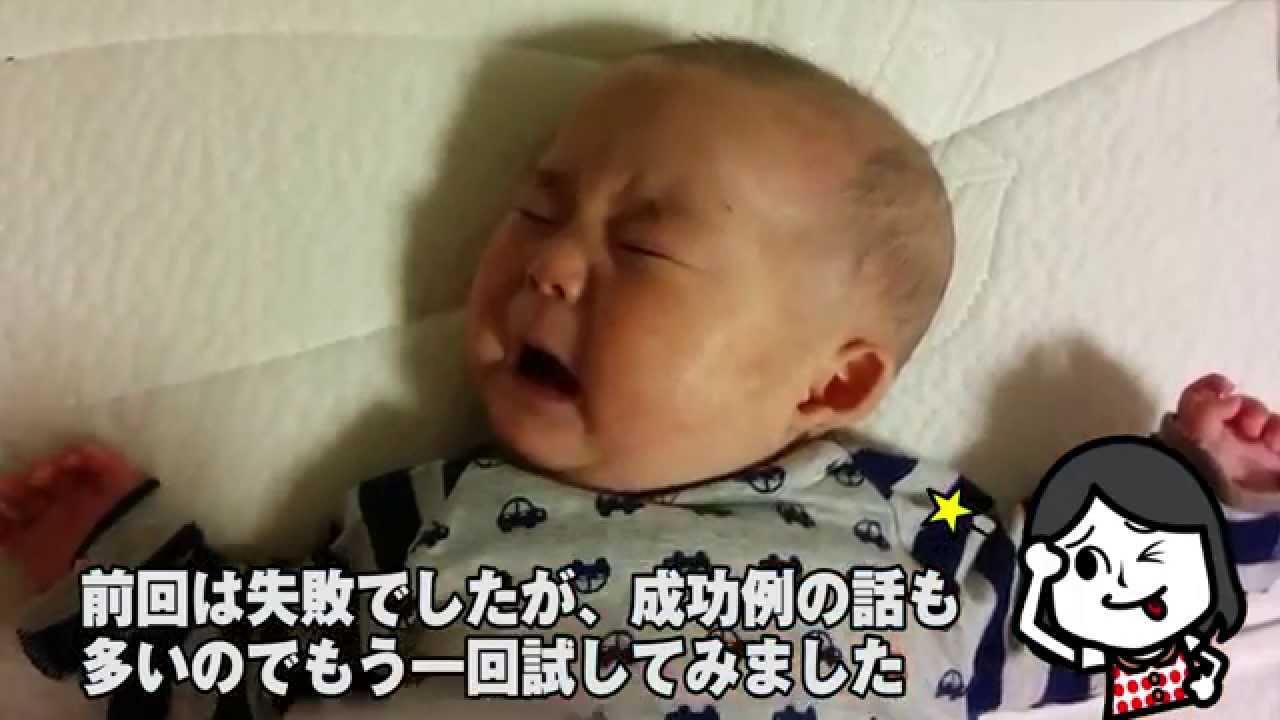 赤ちゃん ポイズン