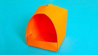 Как сделать дом из бумаги | Оригами домик из бумаги House origami
