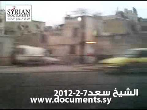Activists broadcasting Damascus' main squares on 31-1-2012. part II