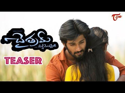 Chaitram | Telugu Short Film Teaser 2019 | By Dinesh Pyrapu | TeluguOne