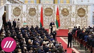 «На грани гражданской войны». Лукашенко вступил в должность президента. Что это меняет?