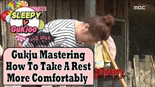 [WGM4] Guk Joo♥SLEEPY - Gukjoo Mastering How To Take A Rest More Comfortably 20170408 thumbnail