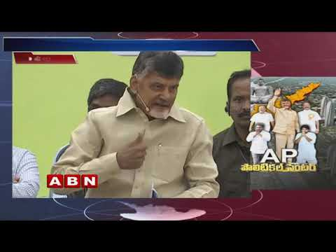 AP CM Chandrababu Naidu into Full Time Election | 2019 AP Elections | ABN Telugu