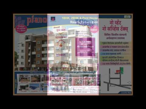 Gruhashodh - Kolhapur,  Farm Houses, Holiday Homes ,Second Homes Propertities, flats, Row houses