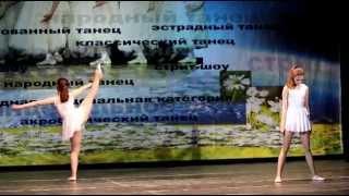 Открытое первенство Курской области по танцам С Казакова и М Кириченко   Невесомость г Суджа