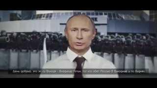 Великая рэп битва   Путин против Гитлера