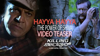 Download Hindi Video Songs - Hayya Hayya Video Teaser || Killing Veerappan || Shivaraj Kumar, Sandeep, Parul, Yagna