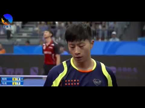 Ma Long (Beijing) vs Zhou Yu (People Army) (Chinese National Games 2017)