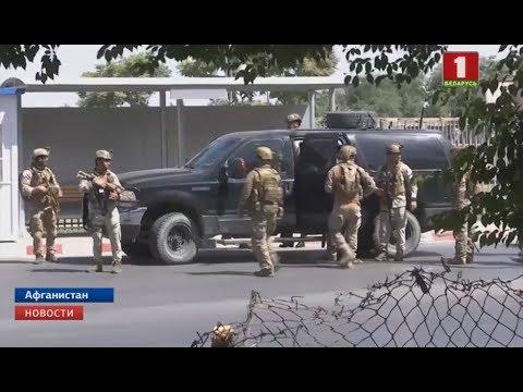 Теракт в Кабуле: погибли 34 человека
