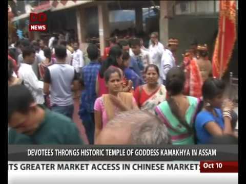 Devotees throngs historic 'Khamakhya Temple' in Assam