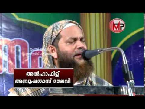 abu shammas moulavi islam kadamakal kadappadukal part 1
