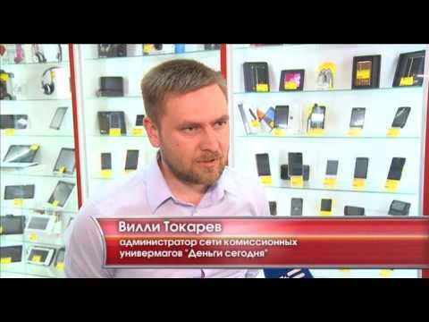 """Комиссионный магазин """"Деньги сегодня"""" для инстаграм"""