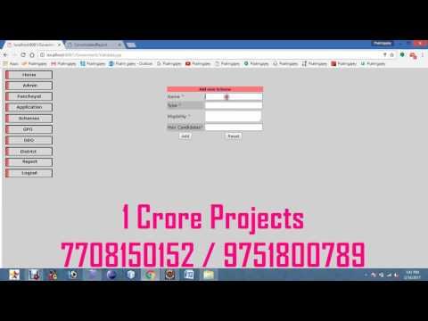 Gram Panchayat Management System ( GPMS )
