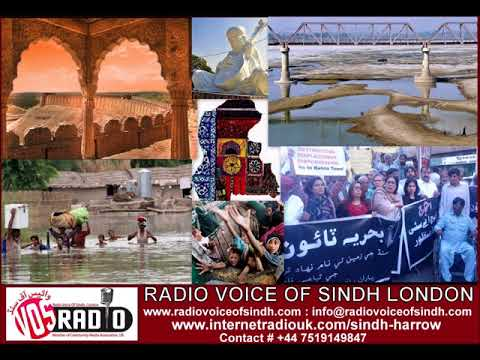 PROGRAM KHUBRUN JE DUNYA RADIO VOICE OF SINDH lONDON 12 FEB 18 mp3