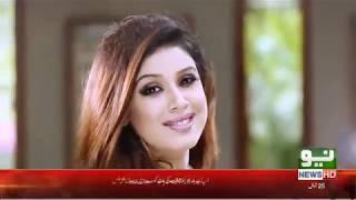Neo Pakistan   Full Program   10 july 2018   Neo News HD   #Morningshow