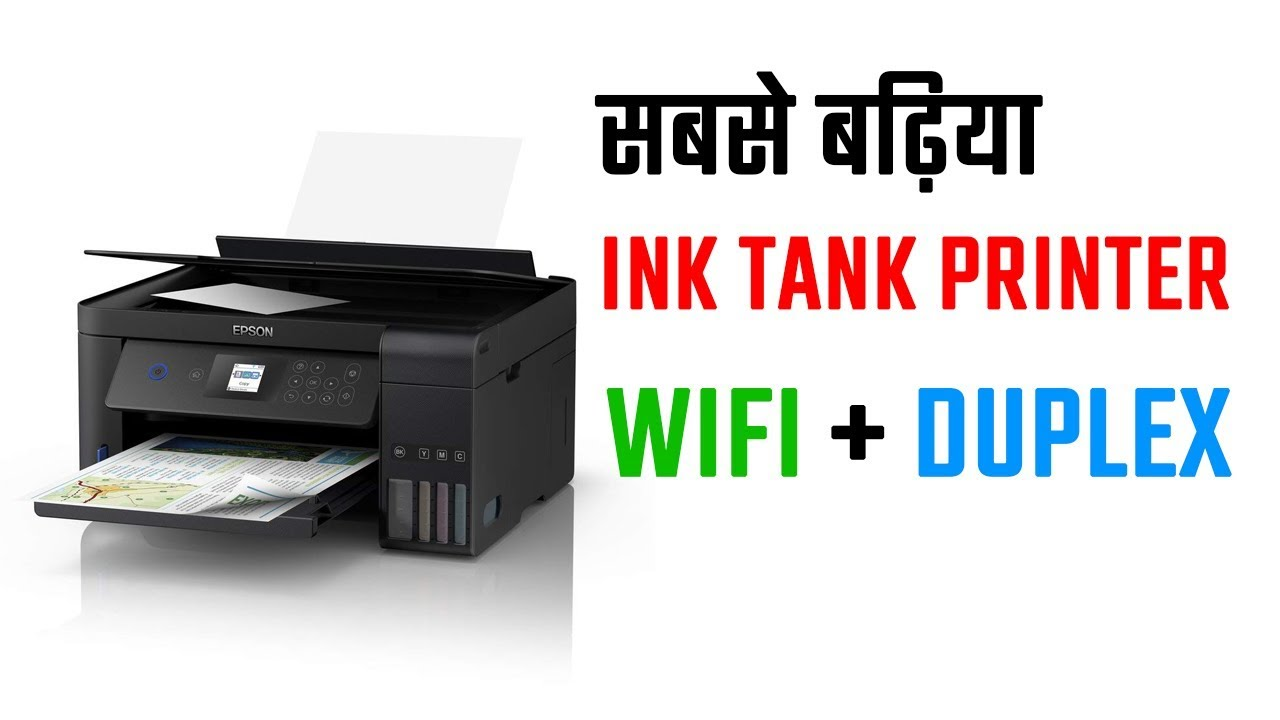 Epson L4160 Wi-Fi Duplex All-in-One Ink Tank Printer Unboxing (Hindi)