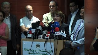 استيراد المغرب لنفايات من إيطاليا موضوع لقاء صحفي
