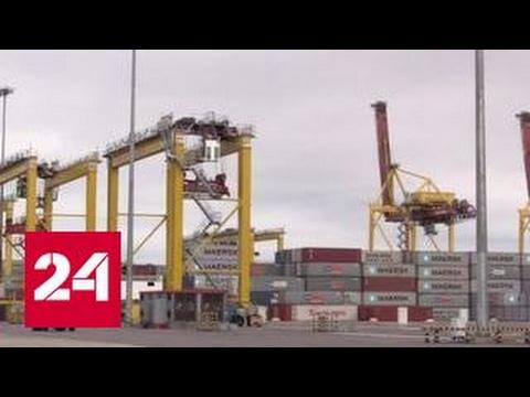 Закон Конгресса США о контроле российских портов: мнения экспертов