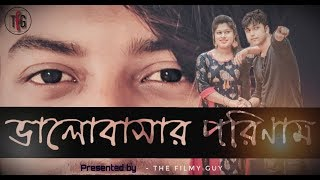 Download Video Valobashar Porinaam || New Romantic Video || By The Filmy Guy MP3 3GP MP4