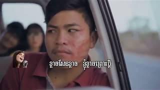 ស្នេហ៍អើយស្នេហ៍(ភ្លេងសុទ្ឋ)#Sneh Ey Sneh (Music only)#Pakmi & Ra Bee(For Sing karaoke only)