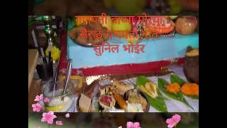 Sairat Ganpati Geet   Sunil Bhoir
