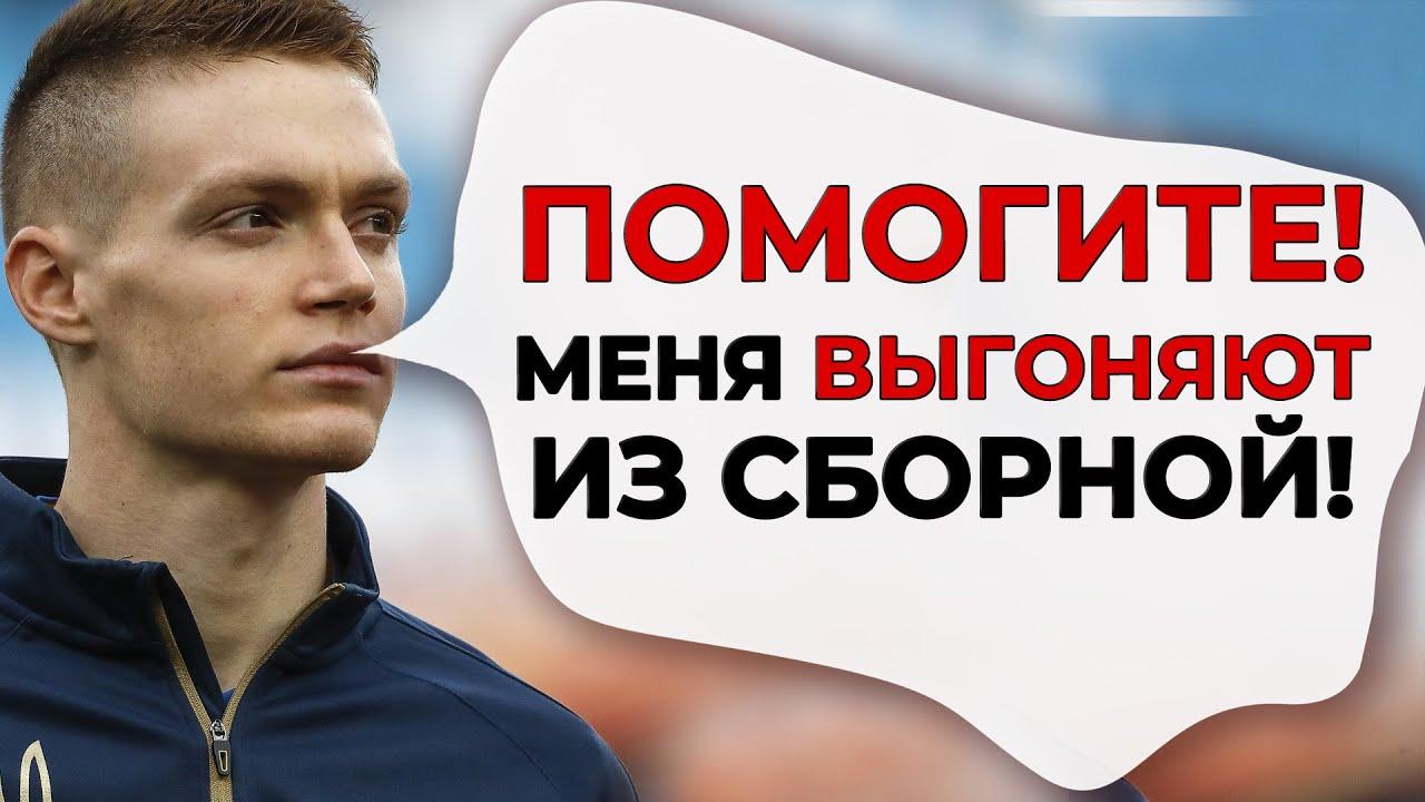 Цыганкова полузащитника Динамо Киев выгоняют из сборной Украины | Новости футбола Евро 2020 онлайн томоша килиш