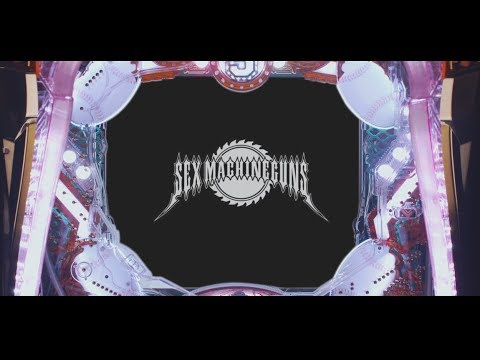 BURNING FIRE【SEX MACHINEGUNS】オフィシャルPV