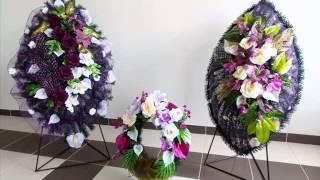 видео Траурные цветы и ритуальные венки с доставкой по Москве. Заказать ритуальную флористику в России
