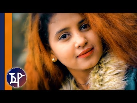 Medhanie G/Medhn (መዳ) - Wana Lbey | ዋና ልበይ - New Eritrean Music 2018