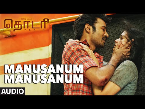 Manusanum Manusanum Song Lyrics From Thodari