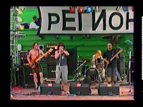 """фестиваль """"рЕГИон60"""" ГТРК Псков 2002 Зелёный театр"""