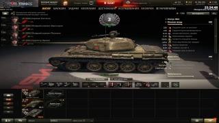 Your tanks - Сегодня катка на линии фронта . новая функция в игре World of tanks)))