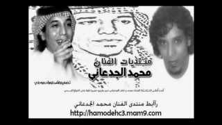 محمد الجدعاني - جاني كلام + تقوى الهجر 2012 جديد.wmv